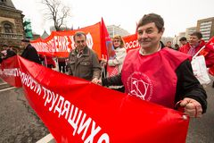 Communist party supporters take part in a May Day rally Stock Photography