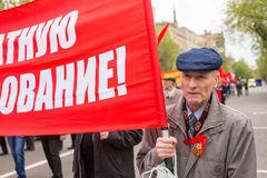 Communist party supporters together with National Bolsheviks take part in a rally marking the May Day in the  center of Moscow. Royalty Free Stock Photo