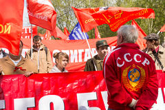 Communist party supporters together with National Bolsheviks take part in a rally marking the May Day in the  center of Moscow. Stock Photography