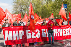 Communist party supporters together with National Bolsheviks take part in a rally marking the May Day in the  center of Moscow. Royalty Free Stock Photos
