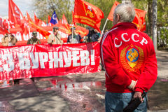 Communist party supporters together with National Bolsheviks take part in a rally marking the May Day in the  center of Moscow. Stock Photos