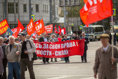 Communist party supporters together with National Bolsheviks take part in a rally marking the May Day in the center of Moscow. Royalty Free Stock Images