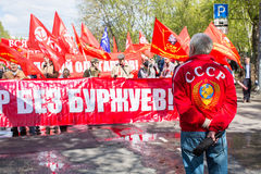 Communist party supporters together with National Bolsheviks take part in a rally marking the May Day Royalty Free Stock Images