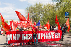 Communist party supporters together with National Bolsheviks take part in a rally marking the May Day Royalty Free Stock Photo