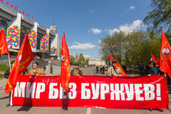 Communist party supporters together with National Bolsheviks take part in a rally marking the May Day Royalty Free Stock Photos