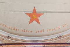 A Communist Prison commemorating communist atrocities and practices of torture and enforcing confession. The Communist Prison in the Hungarian Fortifications is stock image