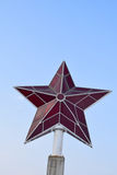 Communist red star, Sofia, Bulgaria Royalty Free Stock Photography