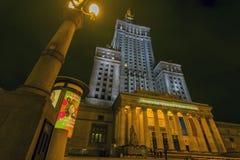Communist Skyscraper Stock Image