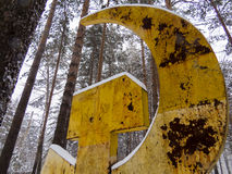 Communist symbol in Siberian forest Royalty Free Stock Photo