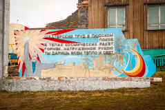 Communistic memorial in Barentsburg, Svalbard Royalty Free Stock Photos