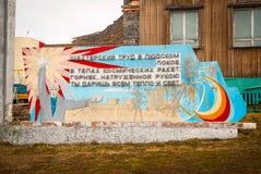 Communistic memorial in Barentsburg, Svalbard Royalty Free Stock Photos