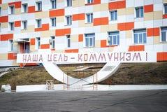 Communistic statue in Barentsburg, Svalbard Royalty Free Stock Images