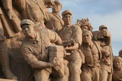 Communistisch monument in Peking Royalty-vrije Stock Foto