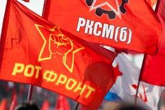 Communistische vlaggen Royalty-vrije Stock Afbeelding