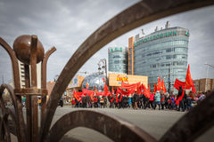 Communists party in a May Day. Communist Party parade through the city Royalty Free Stock Images