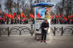 Communists party in a May Day. Communist Party parade through the city Stock Image