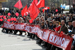 Communists take part in a rally May Day in Moscow Royalty Free Stock Photos