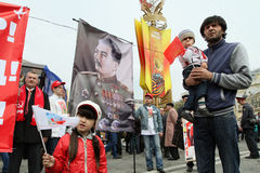Communists take part in a rally May Day in Moscow Stock Photos