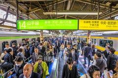 Commuters at Shinjuku Station Royalty Free Stock Photos