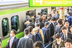 Commuters at Shinjuku Station Royalty Free Stock Image
