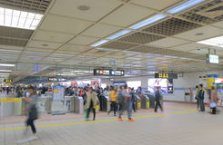 Commuters subway underground metro station Taipei downtown. Royalty Free Stock Images