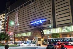 Commuters are traveling to Fukuoka Tenjin Station. Royalty Free Stock Photo
