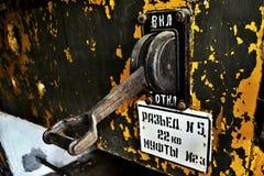 Commutez la haute tension Photographie stock libre de droits