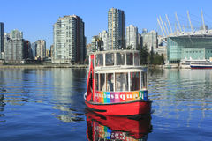 Commuting on False Creek Stock Photos