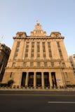 Aduanas de Shangai Fotos de archivo libres de regalías