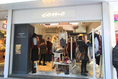 Como shop in hong kong Royalty Free Stock Image