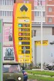 Compagnia petrolifera del supporto delle ricariche Rosneft con i prezzi di combustibile, nel novembre 2016, Krasnodar Krai, Russi Fotografia Stock Libera da Diritti