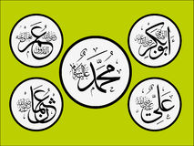 Companions of Muhammad the prophet Royalty Free Stock Photos