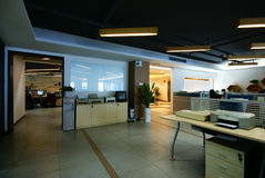 Company Office. Beijing, China, a busy modern office Royalty Free Stock Photo
