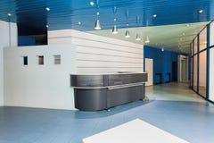 Company reception Royalty Free Stock Image