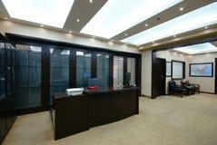 Company tidy office Royalty Free Stock Photos