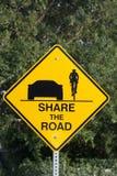 Comparta el camino Fotografía de archivo