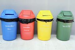 Compartimiento de basura de cuatro colores Foto de archivo libre de regalías