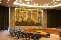 Compartimiento del Consejo de Seguridad Imágenes de archivo libres de regalías