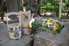 Compartimientos de agua del cementerio en Zojo-Ji foto de archivo