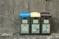 Compartimientos de Recyling en Hong-Kong Fotografía de archivo libre de regalías