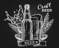 Compb della birra del mestiere Fotografia Stock Libera da Diritti
