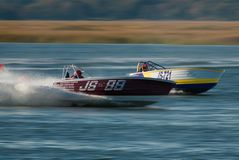 Competência do Skiff da velocidade de Jersey Fotos de Stock Royalty Free