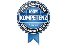 Competence Badge Stock Photography