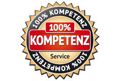 Competence Label Royalty Free Stock Image