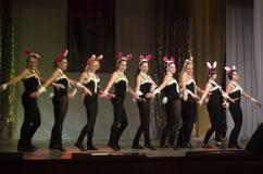 Competencia de la danza de DancePower, Minsk, Bielorrusia Foto de archivo