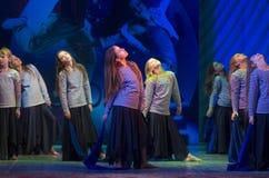 Competencias globales en coreografía, Minsk, Bielorrusia de la danza. Fotografía de archivo libre de regalías