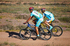 Competição da aventura da bicicleta de montanha Imagem de Stock Royalty Free