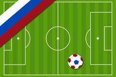 Competição do futebol no campeonato do mundo 2018 de Rússia FIFA ilustração stock
