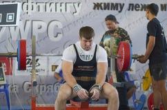 Competiciones en powerlifting Fotografía de archivo libre de regalías