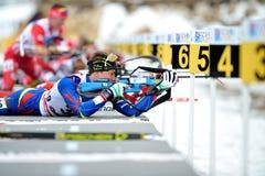 Competidor del esquí imagen de archivo libre de regalías